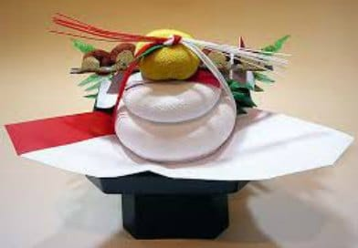 11 Ιανουαρίου – η Ιαπωνική γιορτή Kagami biraki