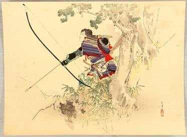 mizuno-toshikata-samurai-archer1