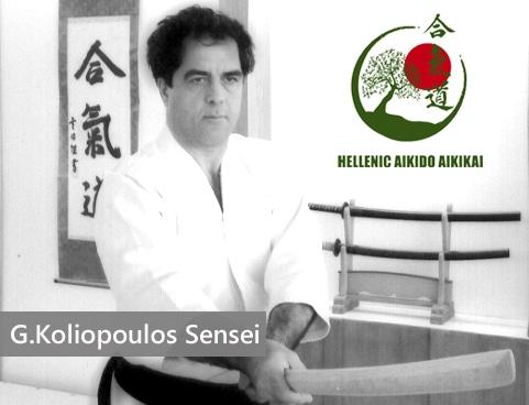 G.Koliopoulos-Sensei