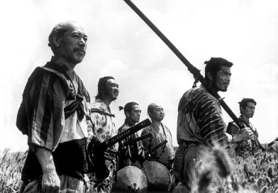 Seven_Samurai_Ginger_bushido